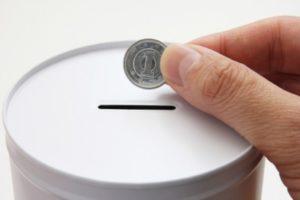 一円玉貯金